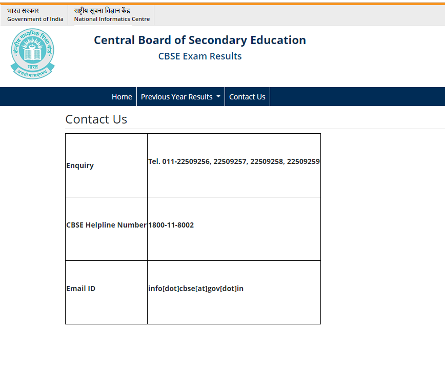 CBSE 10th Result 2021 Date, cbseresults.nic.in Class X School Wise