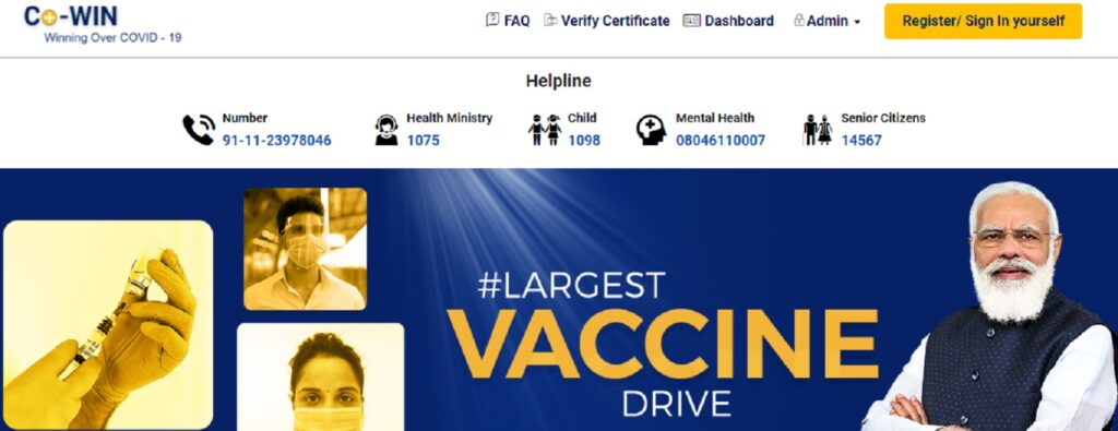 Largest vaccination Drive. Check nearest vaccination drive address. Get vaccinated.