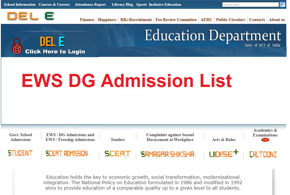 EWS DG Admission List