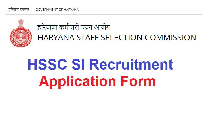 HSSC SI Apply Online