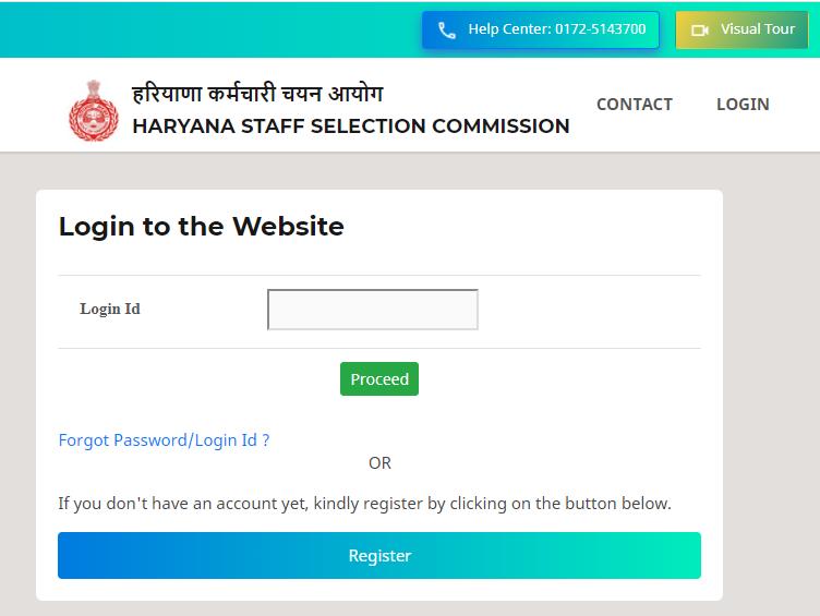 HSSC SI Recruitment Notification