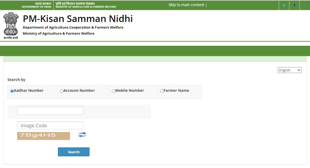 PM Kisan Aadhar Card Link