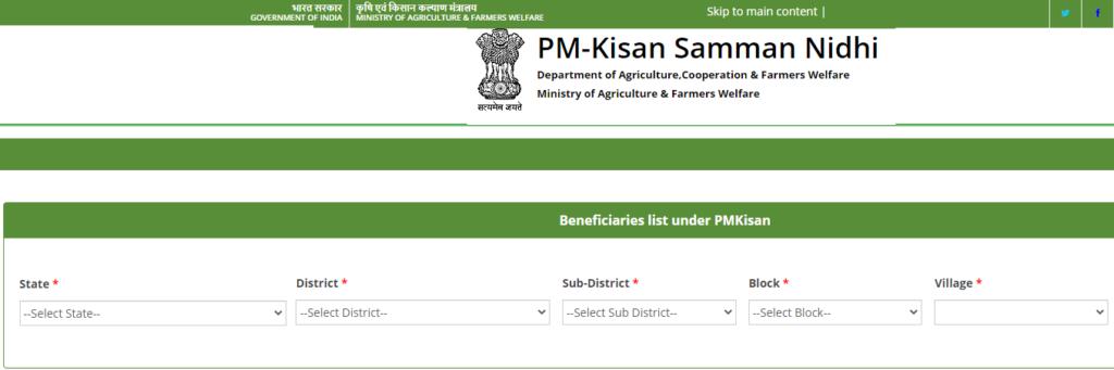 PM Kisan Beneficiary List 2021