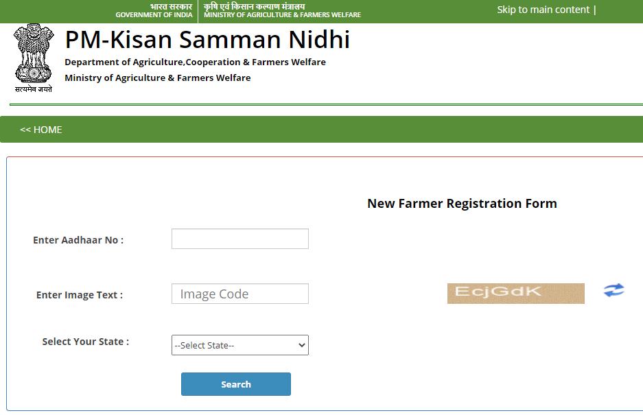 Pmkisan.gov.in Registration 2021, Apply Online, New Farmer, Last Date