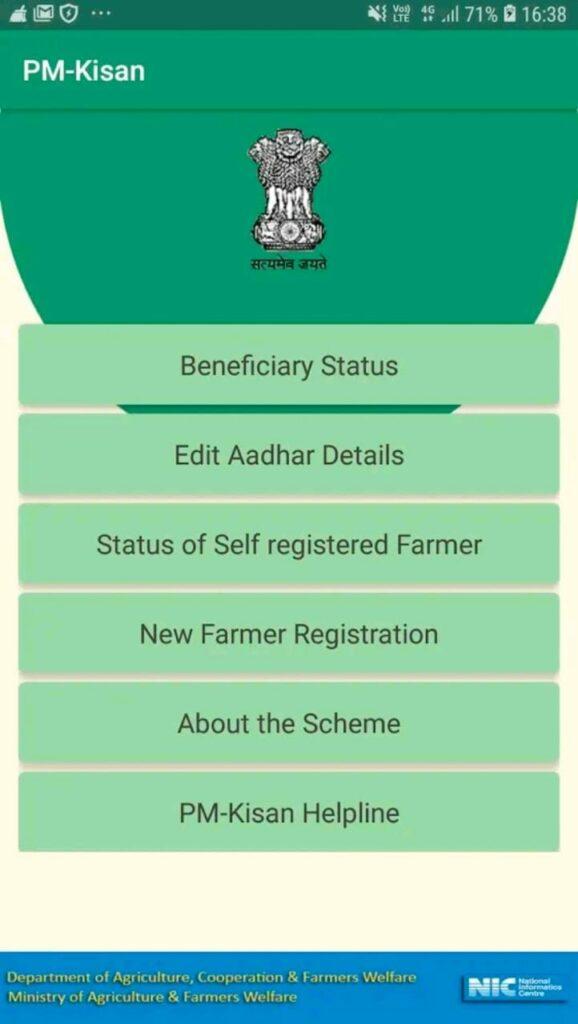 PMKISAN GoI App Download pmkisan.gov.in Status 2021 Login, Register