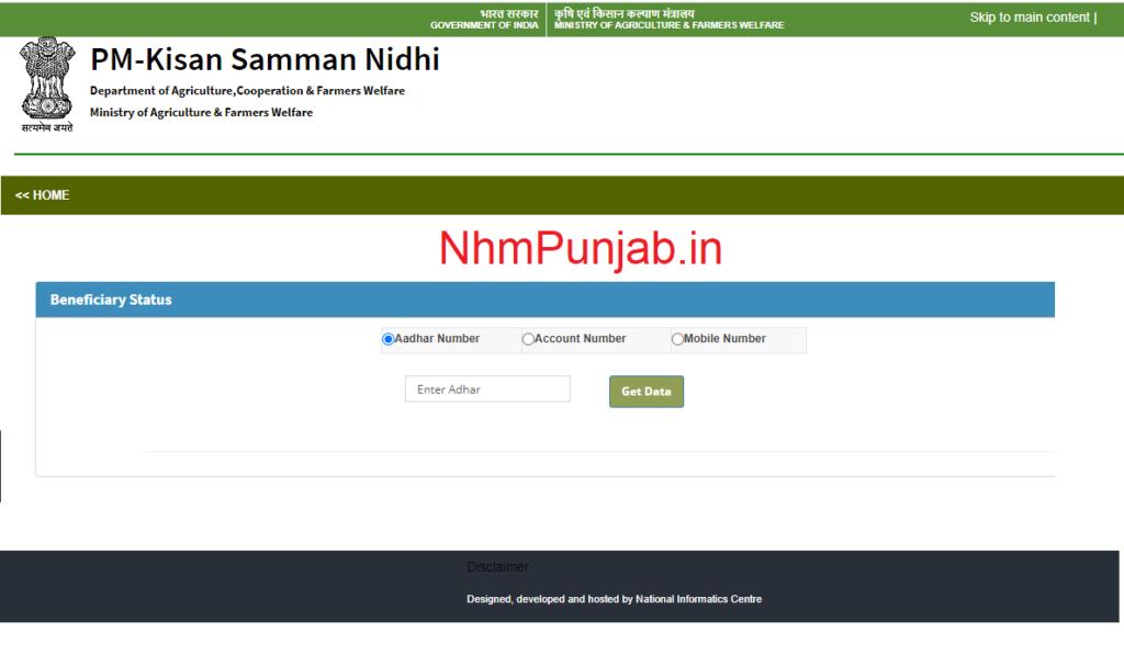 Pmkisan.gov.in Status 2021 Application, Beneficiary, Farmer Registration Status Check