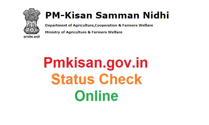 pmkisan.gov.in Status 2021
