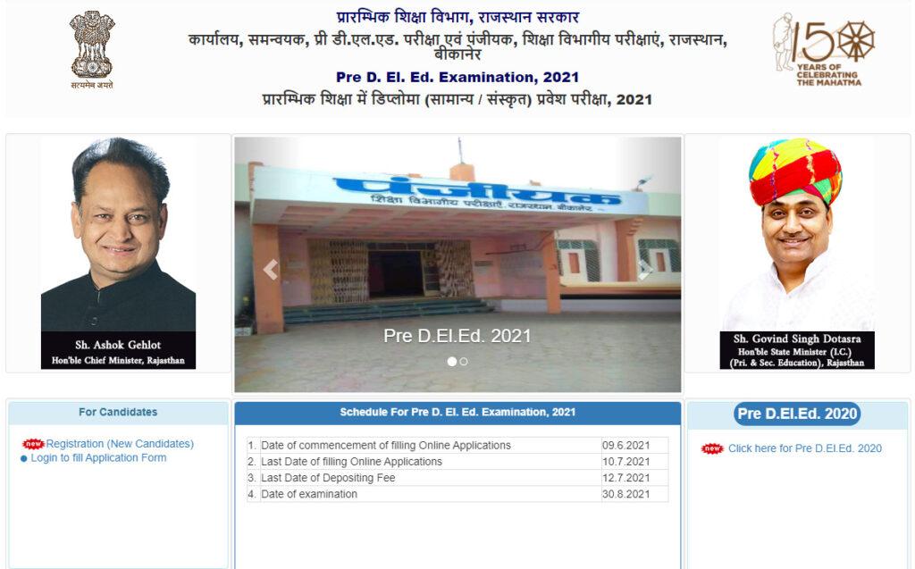 Rajasthan BSTC Application Form 2021 Predeled.com Registration Online, Exam Date