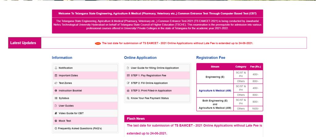 TS EAMCET Syllabus 2021 PDF