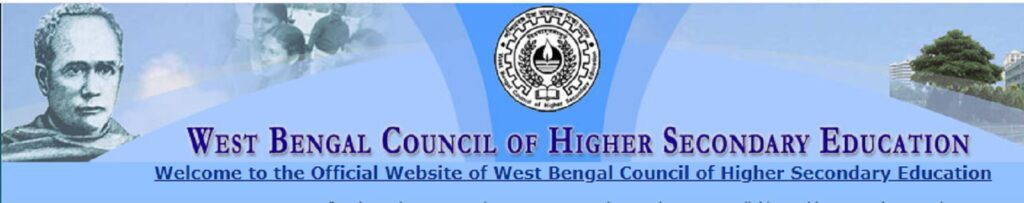 WB HS Result 2021, Latest update on WB high school and Class 12th Board Results active.