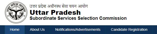 UPSSSC E-Pariksha Online OTR for UP SSSC Aspirants.