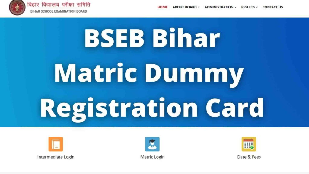 BSEB Bihar Matric Dummy Registration Card