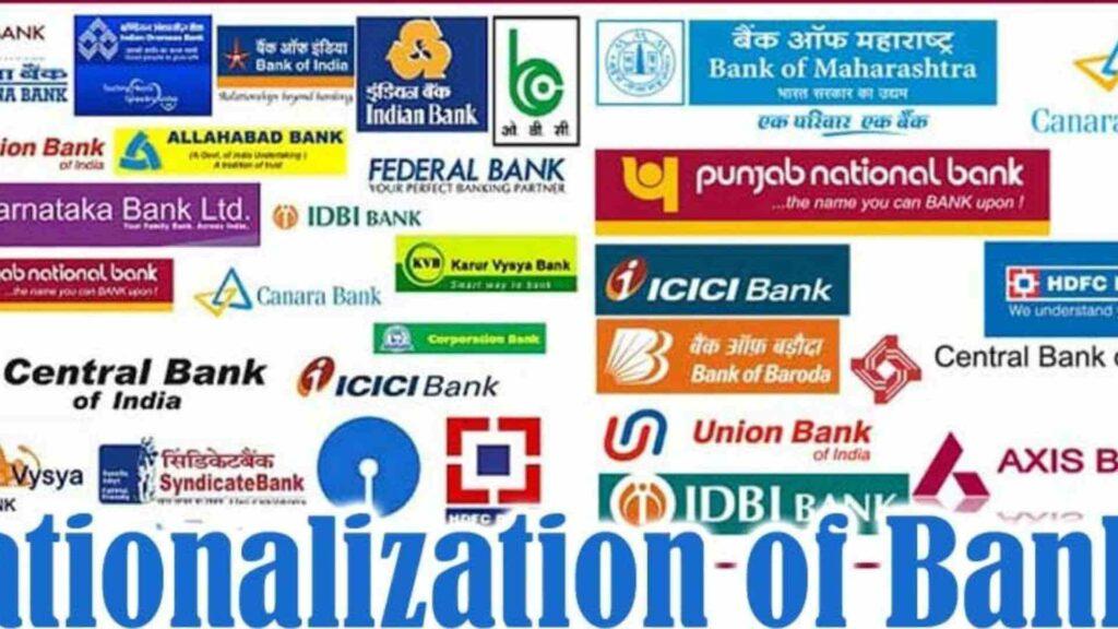 Bank Balance Missed Call No
