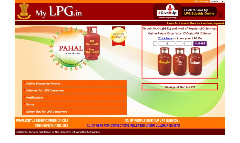 Check Current LPG Gas Price List| LPG Gas Price Today State Wise