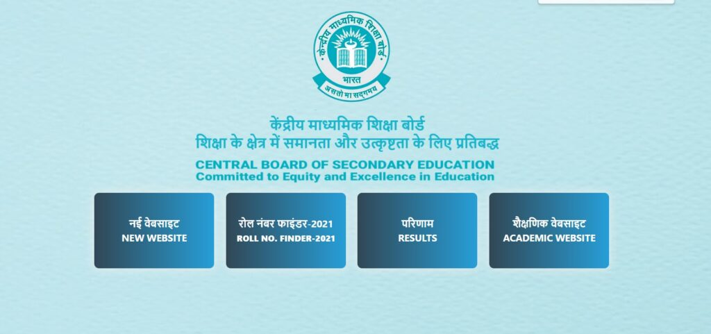 CBSE 12th Revaluation Form 2021 Rechecking Fees Compartment