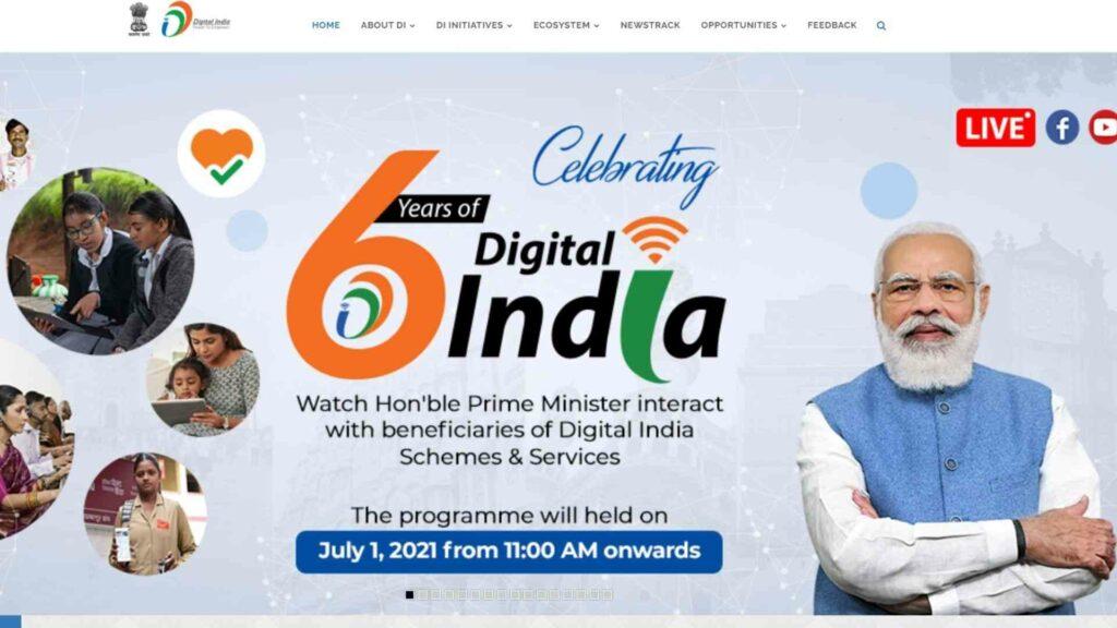Digitize India 2021: Digital India Platform Registration, Online Form Apply