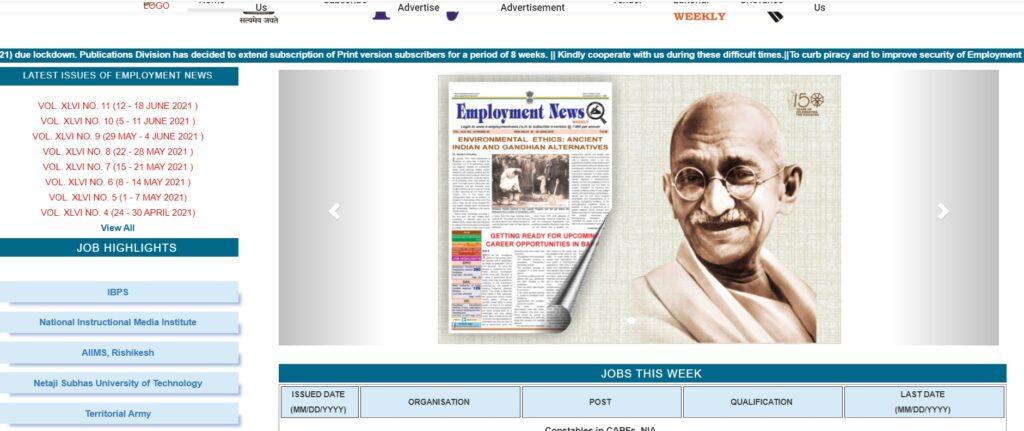 Employment Newspaper PDF This Week Rozgar Samachar