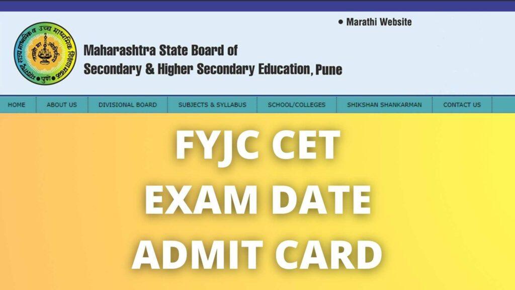 FYJC CET EXAM DATE ADMIT CARD