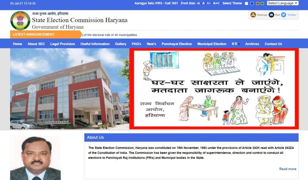 Haryana Panchayat Chunav Sarpanch List