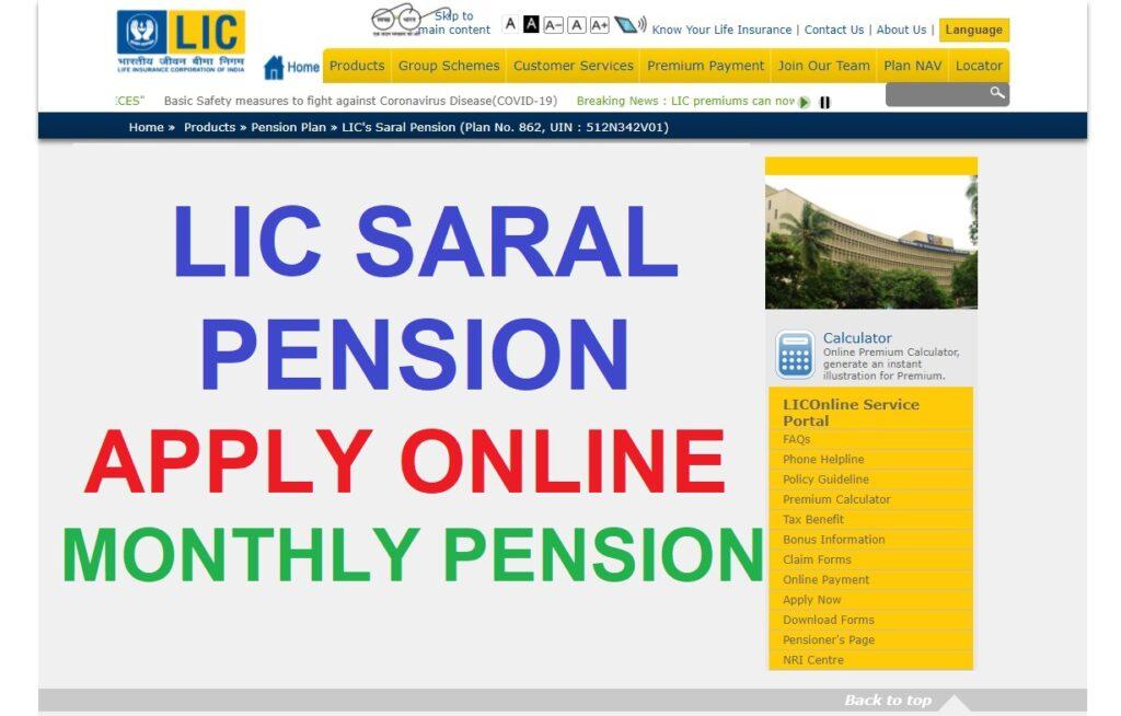 LIC-SARAL-PENSION--PLAN-APPLY-Online