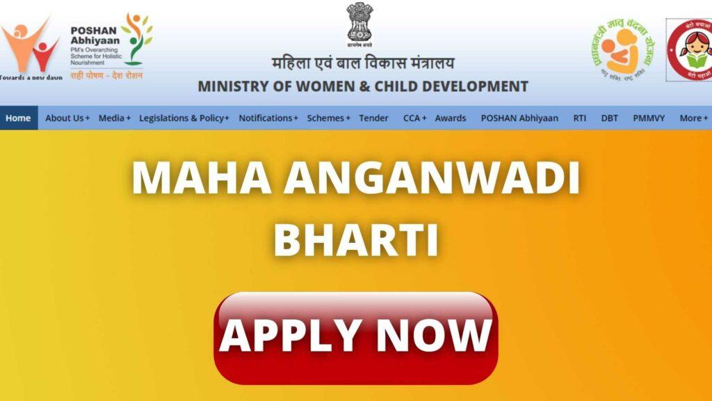 MAHA ANGANWADI BHARTI