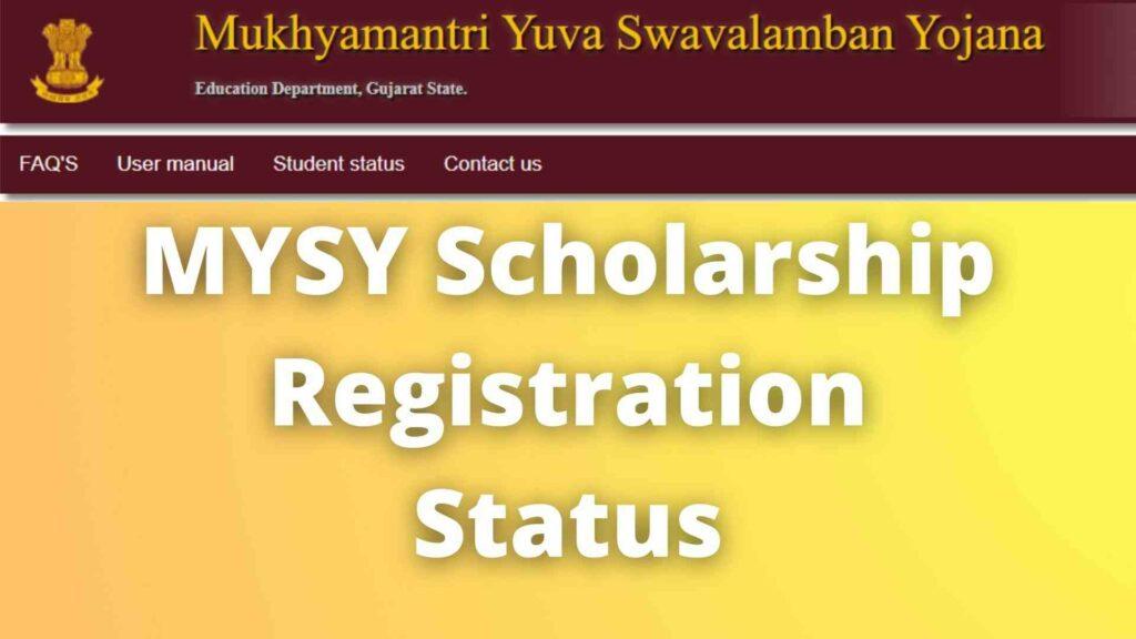 MYSY Scholarship Registration