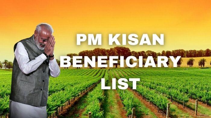 PM Kisan Beneficiary List