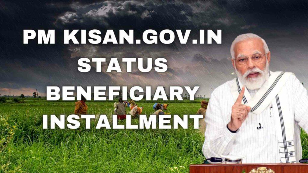 Pmkisan.gov.in Beneficiary Status 2021