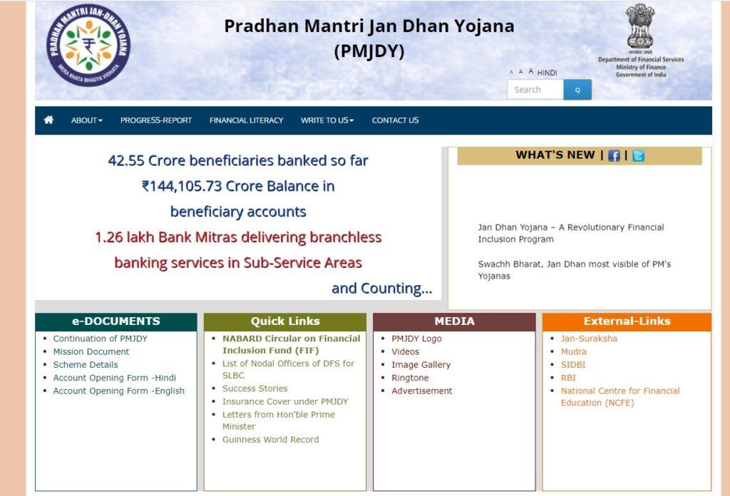 PMJDY 2021 PM Jan Dhan Yojana List, Beneficiary Status, Registration