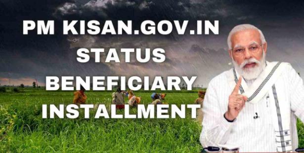 Pmkisan.gov.in Status