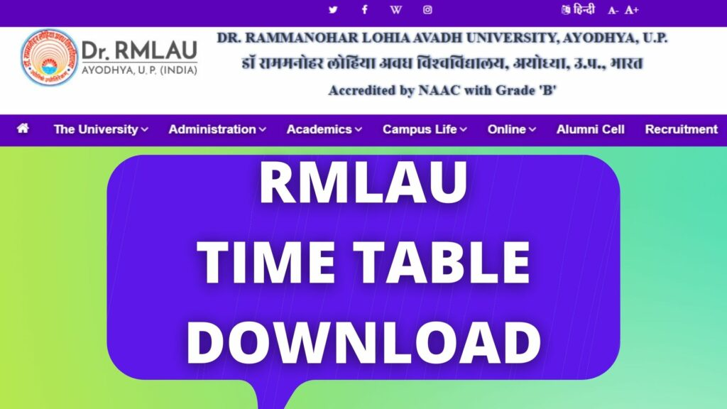 Avadh University time table 2021