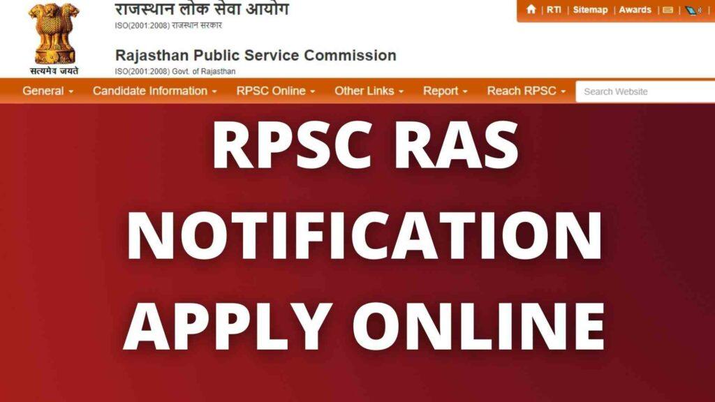 RPSC RAS NOTIFICATION APPLY ONLINE