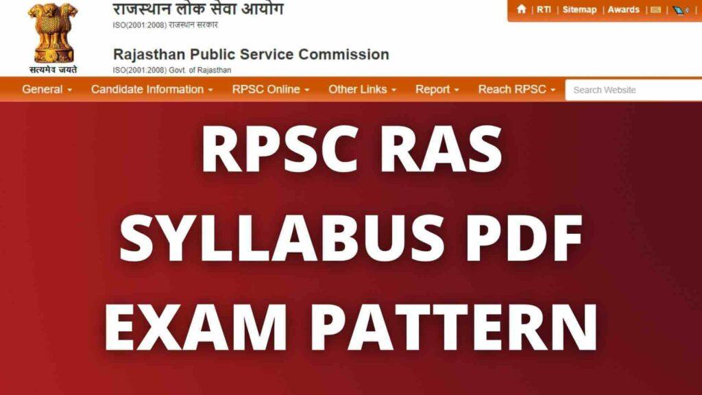 RPSC RAS SYLLABUS PDF EXAM PATTERN