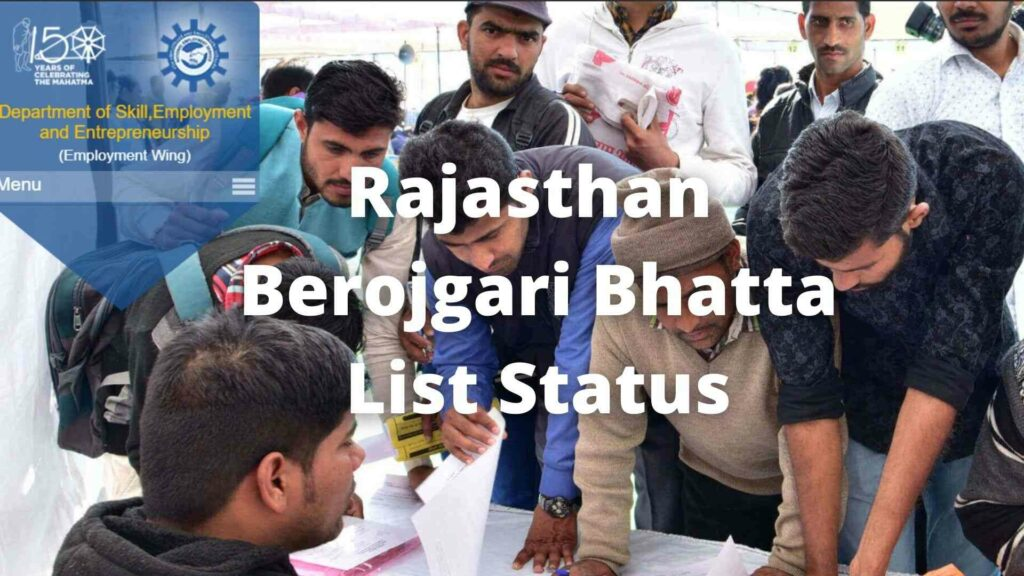 Rajasthan Berojgari Bhatta List Status