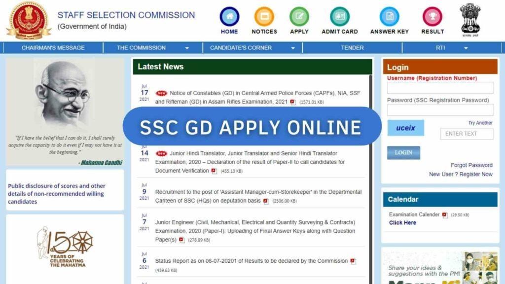 SSC GD Constable Apply Online