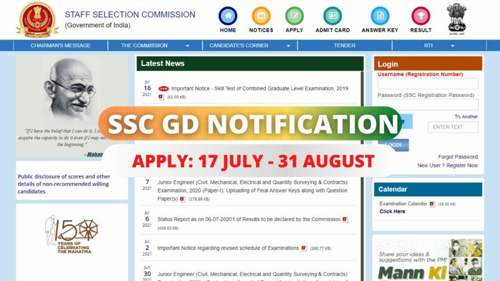 SSC GD Recruitment 2021 Constable Notification PDF, Apply Online Form