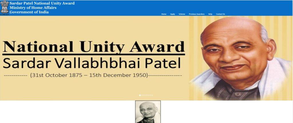 Sardar Patel National Unity Award 2021: Nominations Till 15th Aug 2021