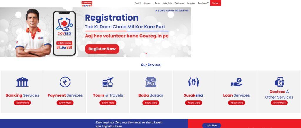 Spice Money Login Registration