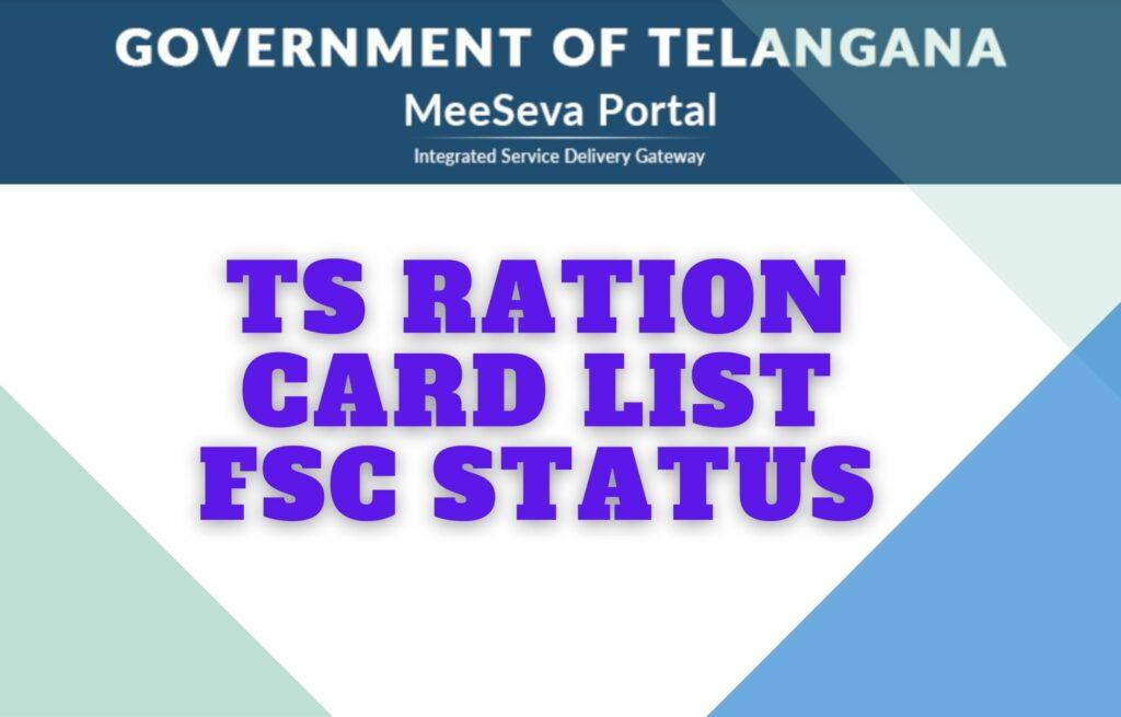 TS Ration Card List 2021 epds.telangana.gov.in FSC Status, Apply Online