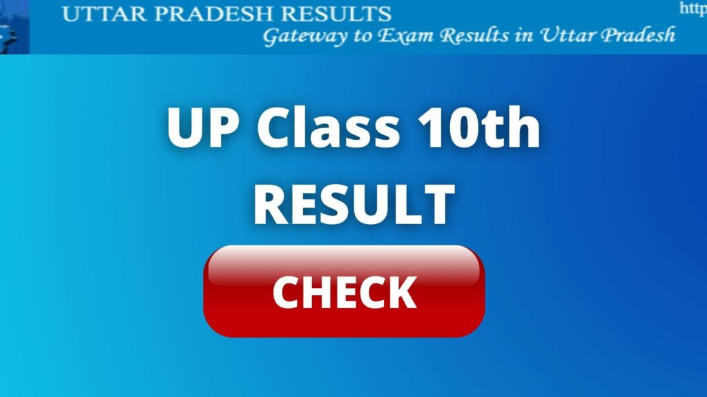 upresults.nic.in 2021 10th Class Result