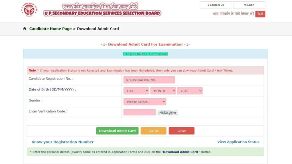 UP TGT PGT Admit Card download