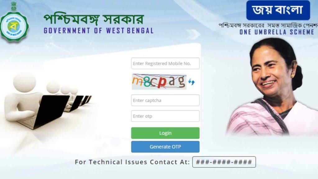 WB Joy Bangla Status List