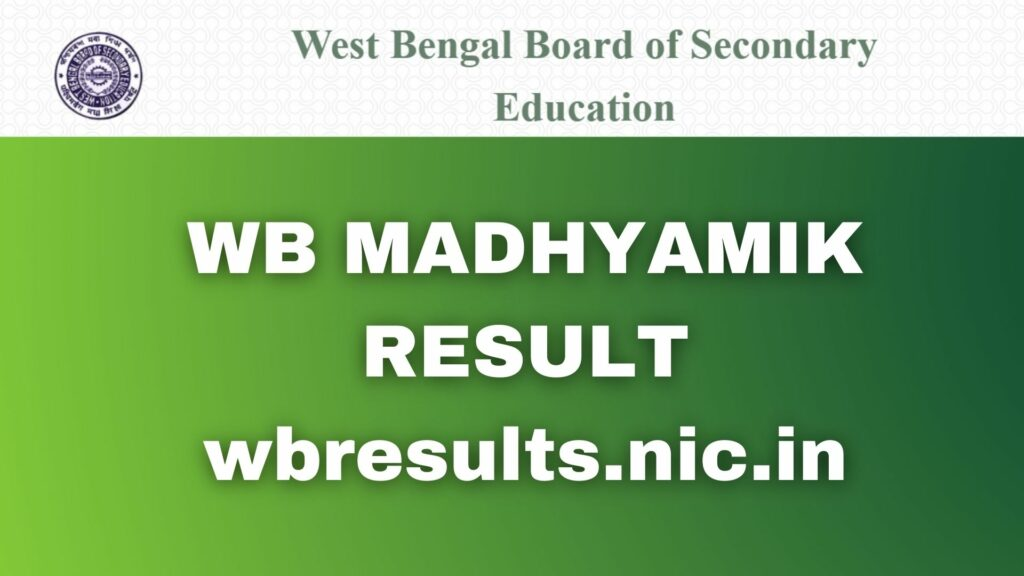 WB Madhyamik Result 2021 20 July wbresults.nic.in 10th results