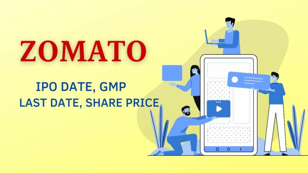 Zomato IPO GMP