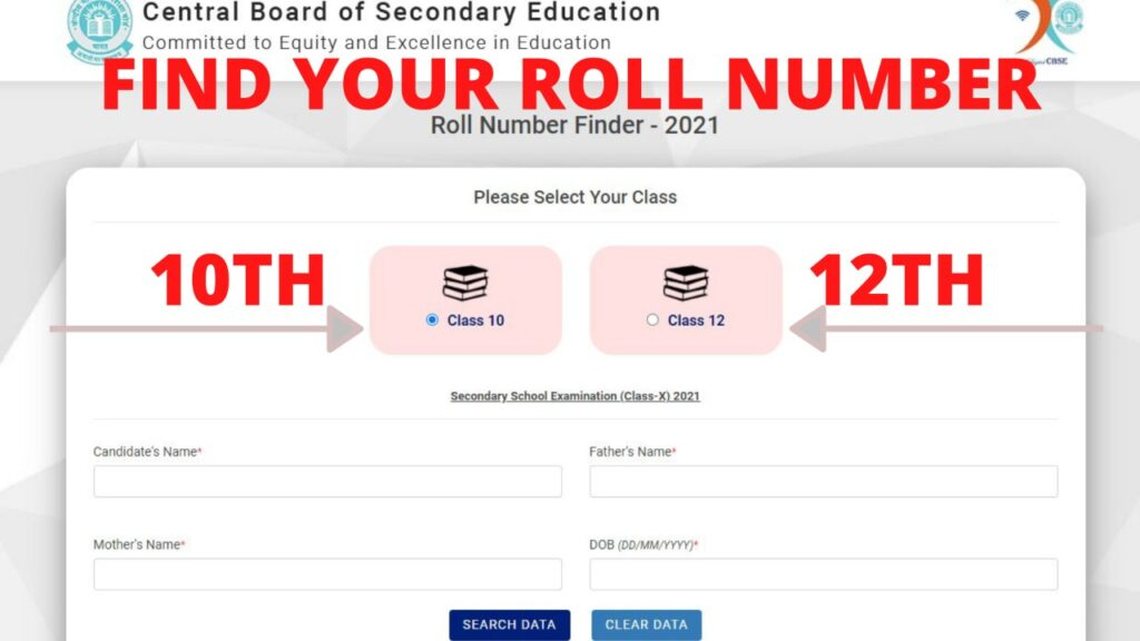 CBSE Roll Number Finder