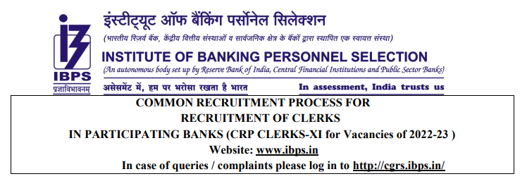 Check 2021 IBPS Clerk and Apply Online now.