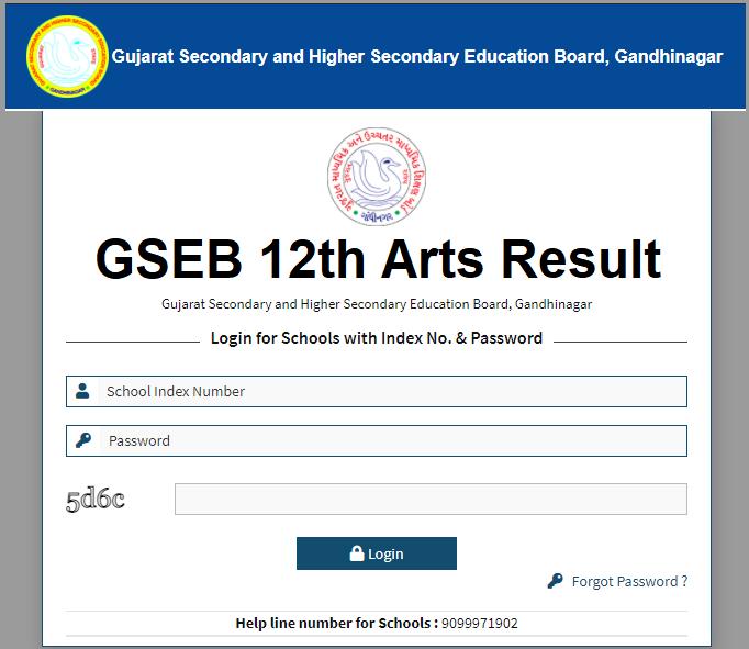 GSEB 12th Arts Result