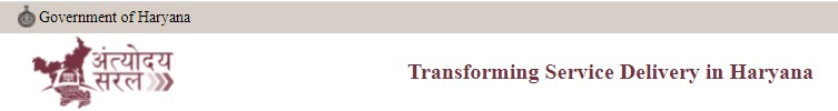 Saral Portal Login - Registration Form saralharyana.gov.in Status Check
