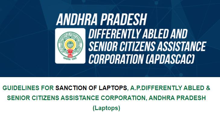 AP Free Laptop Beneficiary List 2021 apdascac.com Sanction List Status