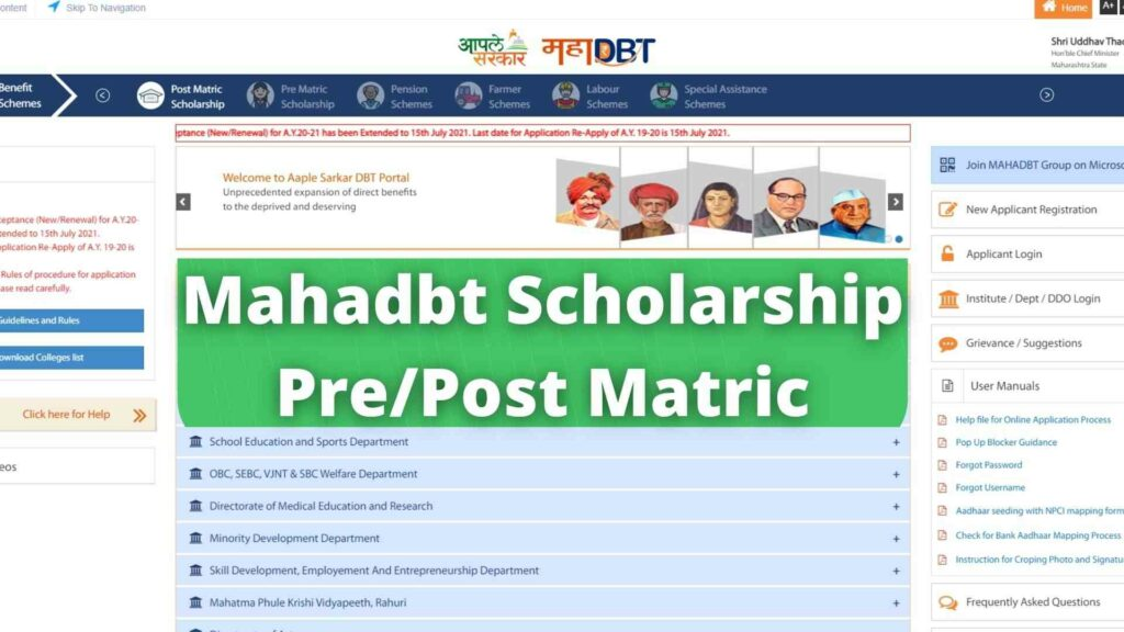 Mahadbt Scholarship pre post matric